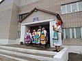 Novye Sosny 2511201 DSCN9997.jpg