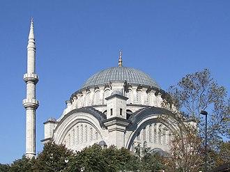 Şehsuvar Sultan - Burial Place of Şehsuvar Sultan, Nuruosmaniye Mosque, Istanbul