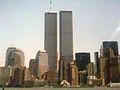 Nyc skyline 1996.jpg