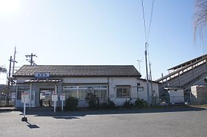 Obusuma Station entrance 20120219.JPG