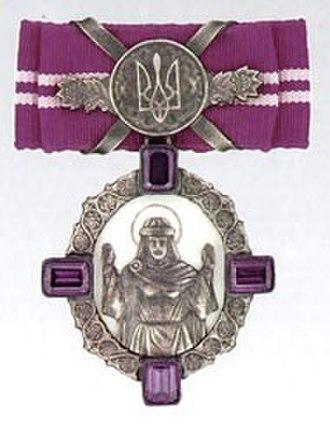 Order of Princess Olga - Image: Olga 3