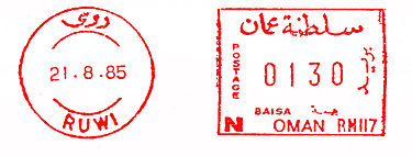 Oman stamp type 1B.jpg
