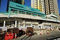 On Tai Shopping Centre under decoration in January 2018.jpg