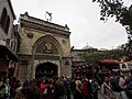 One of the Entrances of Grand Bazaar - 2014.10 - panoramio.jpg