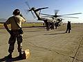Operation Unified Response 100202-N-DU164-010.jpg
