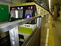 Osaka Subway 70 Series 7115F.jpg