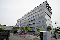 Osaka University of Human Sciences.JPG