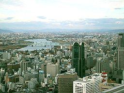 Osaka city view 01.jpg
