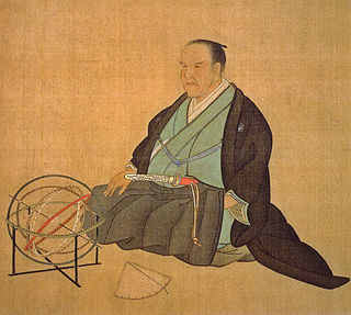 Ōshio Heihachirō Japanese samurai, Neo-Confucianism scholar and rebel leader in the late-Edo period