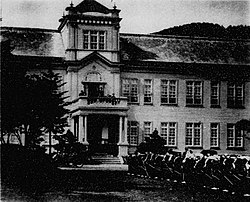 Otaru Higher Commercial School.jpg