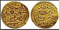 Ottoman Algeria coin 1700s.jpg