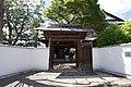 Oukoku Bunko Kyoto Japan02s3.jpg