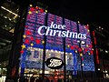Oxford Street Boots store Christmas decorations 2011.JPG