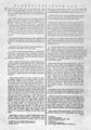 P. Camper, Demonstationum anatomico-pathologicarum... Wellcome L0030859.jpg