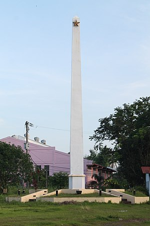 Polytechnic University of the Philippines Santo Tomas - The replica of The Obelisk inside the campus.