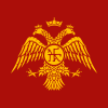 Palaiologos-Dynasty-Eagle.svg