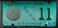 Palau license plate Aimeliik gov 20XX b.png