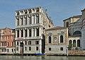 Palazzo Flangini e Scuola dei Morti a Venezia.jpg