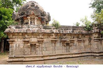Muthuraja - Paluvettaraiyar temple in Melapalur, Ariyalur dt