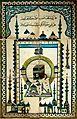 Panel tile Mecca Louvre MAO3919-2-242.jpg