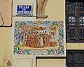 Panell ceràmic amb sant Vicent Ferrer i Francesc Eiximenis, església de santa Mònica de València.JPG