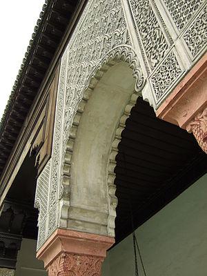 Grand Mosque of Paris - Image: Paris Mosque EOL3 2