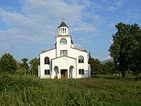 Parvomay-village-church.jpg