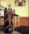 Patriarch Germogen icon (1915).jpg