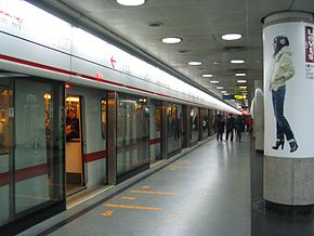 Peoples Square Station.jpg