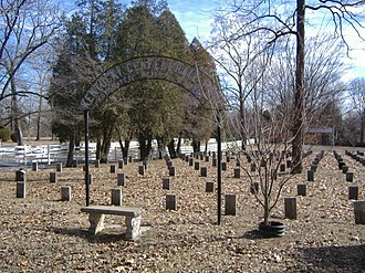 Pewee Valley Confederate Cemetery - Image: Pewee Valley Confederate Cemetery 001