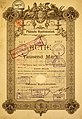 Pfälzische Hypothekenbank 1892.JPG