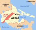Ph locator albay ligao.png