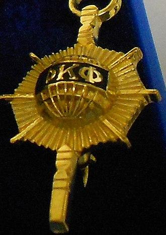 Phi Kappa Phi - Phi Kappa Phi pin