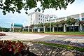 Photo - Exterior Hospital.jpg