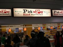 Pick N Pay Stores Wikipedia