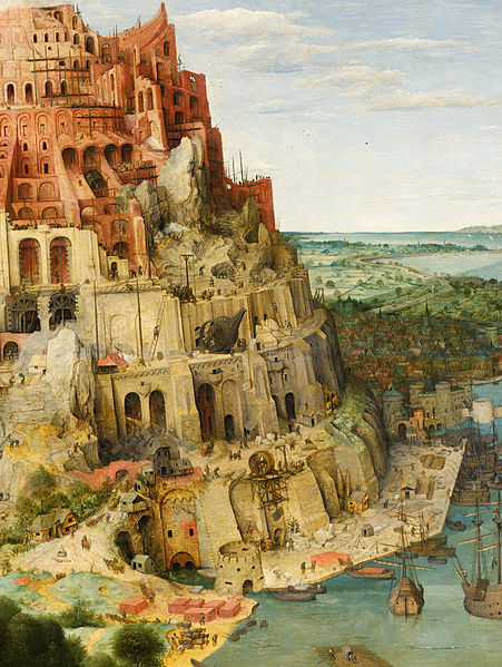 Detail from The Tower of Babel by Brueghel. Lots of boats.