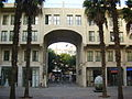PikiWiki Israel 15609 Jaffa Courts in Jerusalem Boulevard in Jaffa.JPG