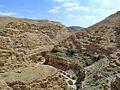 PikiWiki Israel 38858 Geography of Israel.JPG