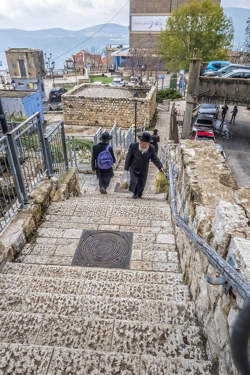 צפת העתיקה,מעלות משה פדהצור