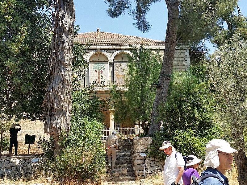 ירושלים מבנה מוזיאון הטבע