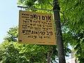 PikiWiki Israel 65831 poems of poets in jerusalem.jpg