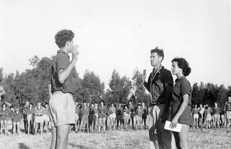 גן-שמואל-במחנה צופי 1953