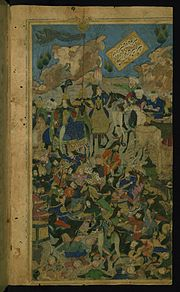 Pir 'Ali al-Jami - Timur Defeating the Khan of the Kipchaqs - Walters W64875B - Full Page