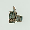 Plaque, two cartouches with names of Amenemhat II MET 34.1.29 EGDP015518.jpg