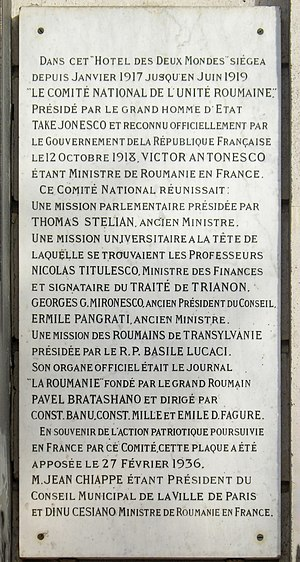 Constantin Banu - Plaque honoring the 1917–1918 National Committee for Romanian Unity, at the former Hôtel des deux mondes, Avenue de l'Opéra, Paris. Banu credited as one of three La Roumanie editors
