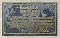 Plaque Vassil Levski, Place de la Résistance, Paris 7.jpg