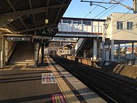 Platform of Kamegawa Station (north).JPG