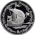 Platinum coin2 150r USSR 1990.jpg