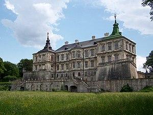 Pidhirtsi Castle - The castle