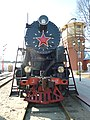 Podmoskovnaya train depot 7.JPG